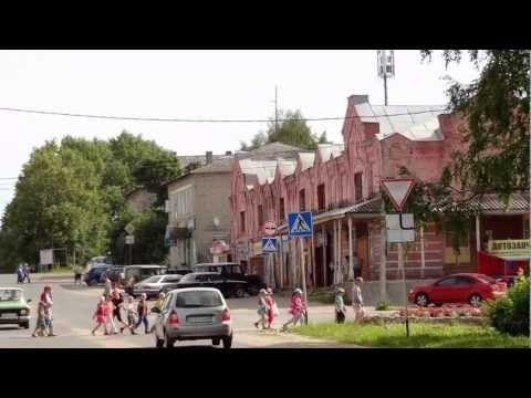 Город Красный Холм, история.