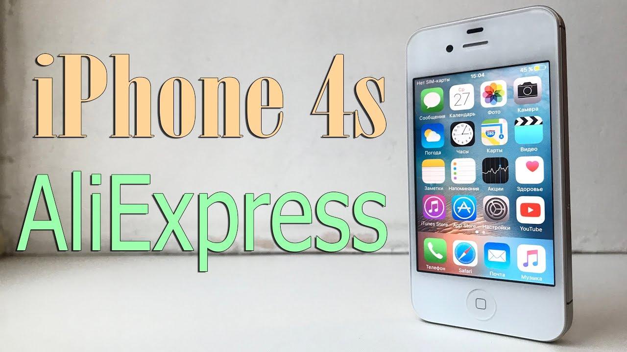 Iphone 4s оригинал восстановленный из китая за 3944 руб. - YouTube