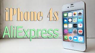 ВОССТАНОВЛЕННЫЙ iPhone 4s 16gb С AliExpress ЗА 4500Р!