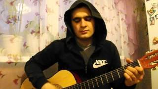 Под гитару Солнечный зайчик