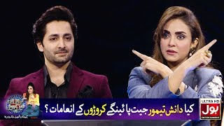 Danish Taimoor in Nadia Khan Show | Croron Mein Khel Episode 04 | 14th Dec 2018 | BOL Entertainment