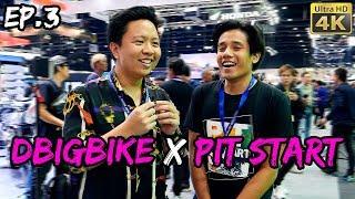 พูดคุย-pit-start-เจ้าของ-r6-ที่แรงสุดในยูทูป-รีวิว-bigbike-motor-expo-ep-3