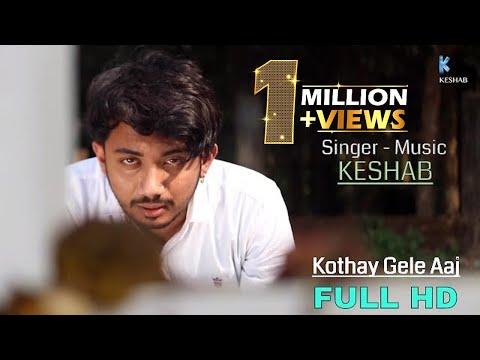 Kothay Gele Aaj   Keshab Dey   Sad Song   Full HD Video   2018   ft- Rimz Ghoshal   Poheli Pal