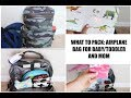 WHAT TO PACK: AIRPLANE BAG FOR BABY/TODDLER // TIPS FOR FLYING WITH 1 YEAR OLD
