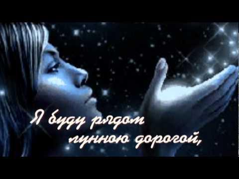 ТЕБЕ ЛЮБИМОМУ стихи ЮОсиян
