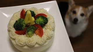 今年のミーナスの誕生日当日は沖縄に行ってたので 恒例のおうちDEお祝い...