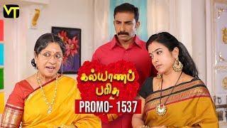 Kalyanaparisu Tamil Serial - கல்யாணபரிசு | Episode 1537 - Promo | 25 Mar 2018 | Sun TV Serial