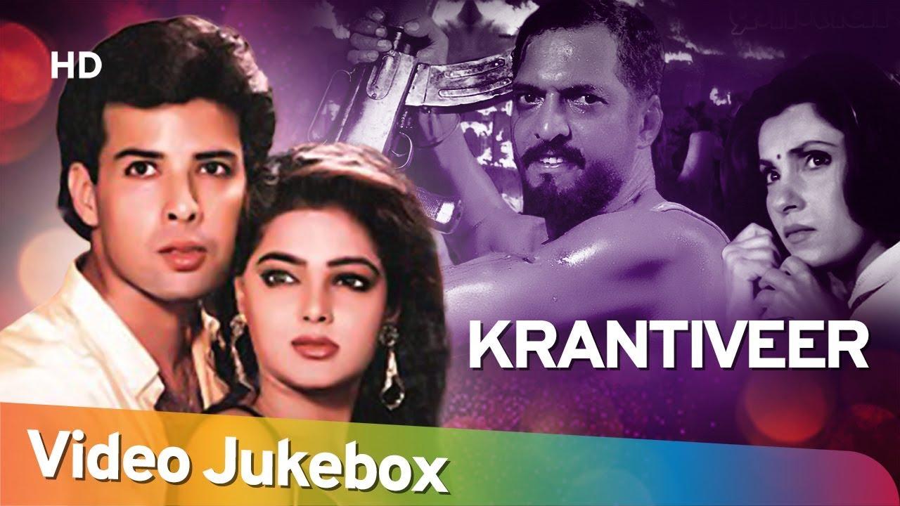 Download Krantiveer (1994) Songs | Nana Patekar | Atul Agnihotri | Mamta Kulkarni | Anand - Milind Hits