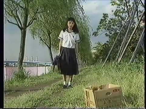夏色の天使 小川範子 なつかしドラマ 主題歌