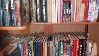 Книжные полки || Mой стеллаж|| Общий обзор