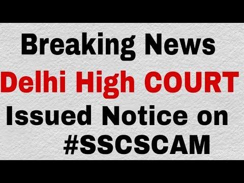 HC court issue notice on SSC FOR CBI