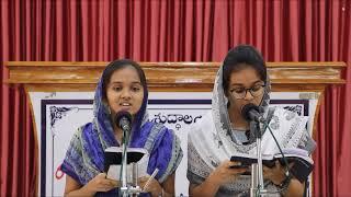 Jayinchuvaarini konipova (song no-320)    Hebron zion song    Telugu christian song