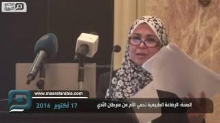 مصر العربية | الصحة: الرضاعة الطبيعية تحمي الأم من سرطان الثدي