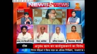 Tajinder Bagga exposed Tushar Gandhi after his statment on Bhagat Singh- Zee Rajasthan