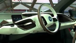 Какие машины будут в 2020 году. Концепт кары
