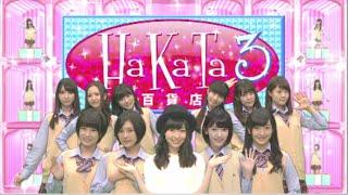 東京進出!2年振り! 「HaKaTa百貨店3号館 」がついにオープン! いまや...