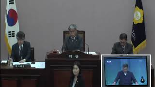 기장군 우성빈 의원 2018년9월 군정질의