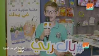 بالفيديو.. أطفال وطلاب لـ