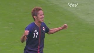 Spain 0-1 Japan - Men