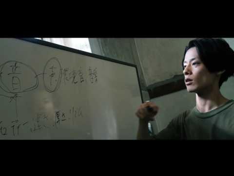 映画MoboMogaクランクイン