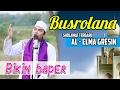 Sholawat Nabi Busyrolana Terbaru By Al Elma Mediarecord
