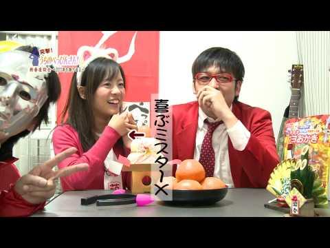 #48突撃!うちのべっぴんさん「新春座談会~2011年を振り返る~」