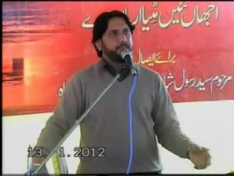 Zakir Maqbool Hussain Dhaku Waqia Ramla 29 April 2012 At