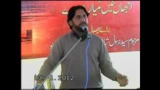 Zakir Iqbal Shah Bajar shahadat of Imam Sajjad