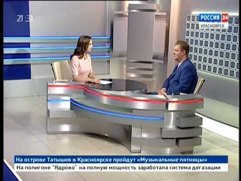 Вести.Интервью: солист Гамбургской государственной оперы Владимир Байков