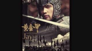 周杰倫 菊花台 伴奏 Jay Chou - Chrysanthemum Terrace (Jú huā Tái) instrumental