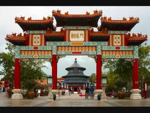 WDW Epcot music-China Pavilion music part 1