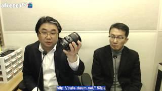 송보의 사진통장(83회) - 캐논 TS-E 24mm F…