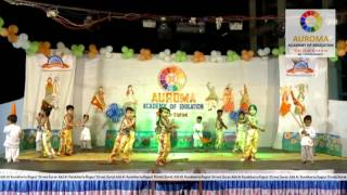 Riddhi Siddhi The Ganpati song performe AUROMA39s Annual Function 2017 2017