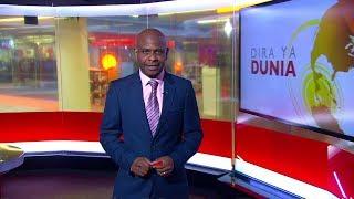 BBC DIRA YA DUNIA ALHAMISI 10.08.2017