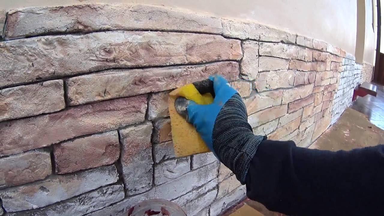 покраска бетона под камень