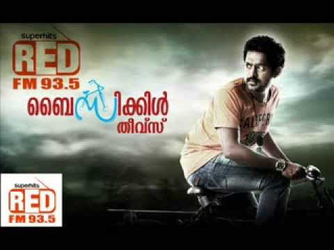 Asif Ali in 'Red FM Red Carpet' with Rj mathukkutty - 'Bicycle Thieves' Special..