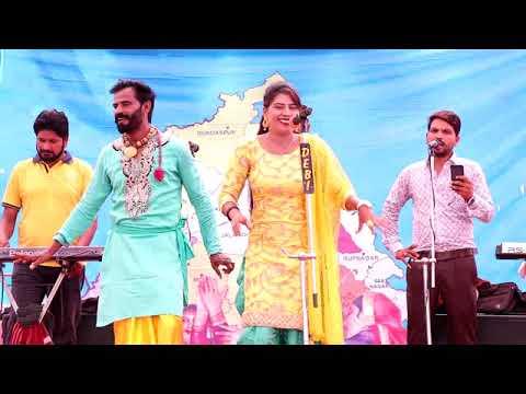Meet Gurnam Mumtaj Gill Live 16-9-19 Pind Butter Klan Qidea   Rooh Punjab Di