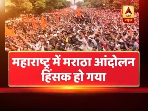 Latest Update On 'Maratha Andolan' Of Maharashtra | ABP News