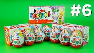 Kinder Surprise Eggs Barbie Surprise Eggs Disney Fairies Toys for Kids Part 6 Киндер Сюрприз Обзор
