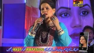 Dhola Sanu Piyar De Nashiyan Abida Hussain -.mp3