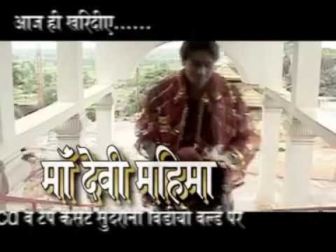 Devi Mahima - Rakesh Tiwari - Hindi Songs Collection - Officeal Trailor -