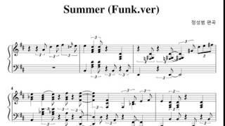 써머 펑크버젼 +무료악보 Summer (Funk ver.)