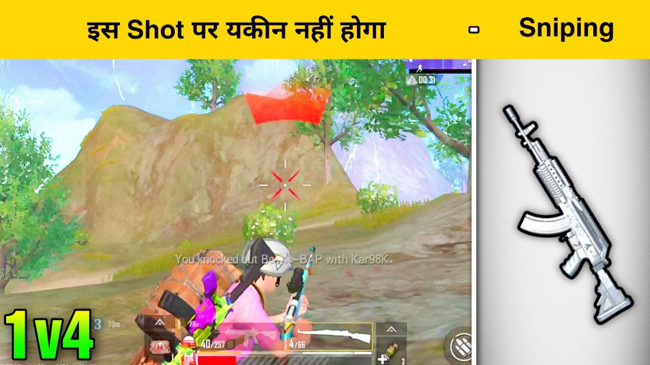 😤YOU WILL NOT BELIEVE ON THIS SNIPER SHORT   PUBG MOBILE LITE - INSANE LION