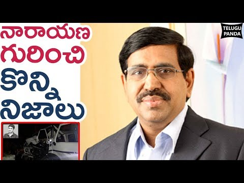 Shocking And Unknown FACTS About Narayana Colleges Chairman REVEALED | Telugu Panda