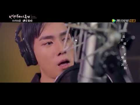 A Love So Beautiful Hu Yi Tian Sings Credits Song