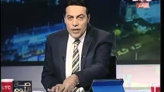 «الغيطى» نقلا عن مصدر: إقالة رئيس المصرية للاتصالات (فيديو)