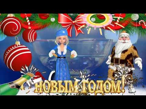 ZOOBE зайка  Классное Поздравление с Новым Годом !Завтра Новый Год ! - Видео на ютубе