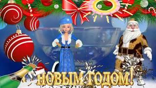 ZOOBE зайка  Классное Поздравление с Новым Годом !Завтра Новый Год !