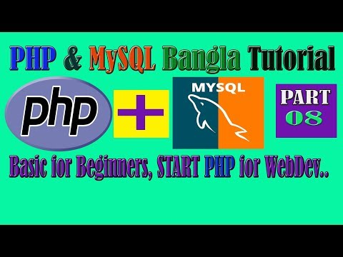 "PHP and MySQL Bangla Tutorial in ""PHP Operators 1"" for beginners 