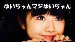 ライブではキッレキレの水野由結ちゃん(a.k.a. YUIMETAL) だけど...ラ...